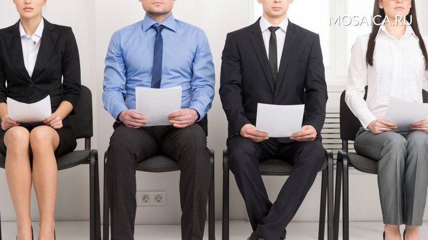 Минтруд назвал самые востребованные уработодателей профессии в этом 2017-ом году