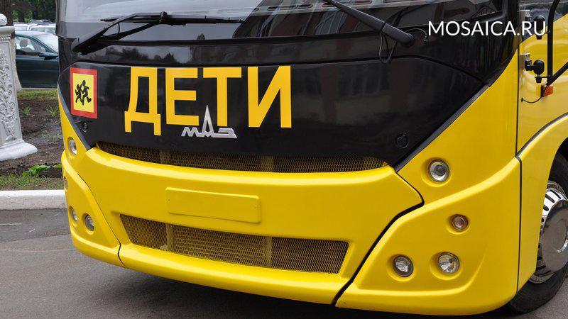 ВУльяновске оштрафовали водителя школьного автобуса, повине которого пострадал ребенок