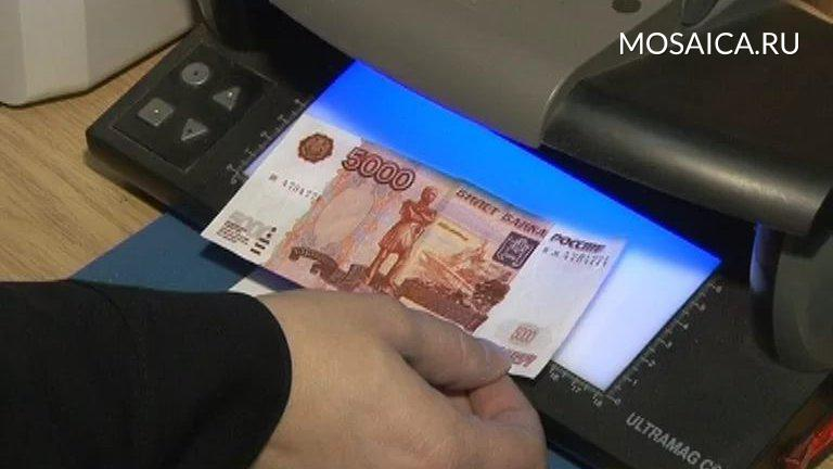 Ульяновские полицейские задержали подозреваемого вфальшивомонетничестве