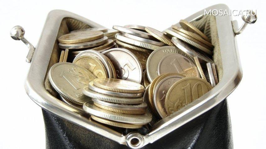 МинтрудРФ запретит регионам «играть» суровнем прожиточного минимума