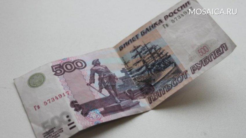 ВУльяновске ученик вымогал деньги у 2-х девочек-подростков