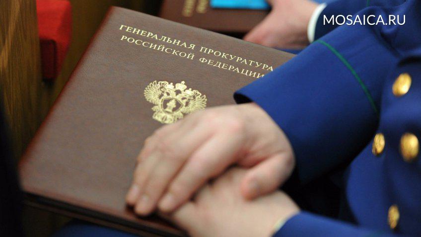 ОмбудсменРФ предложил усложнить возбуждение дел по финансовым статьям