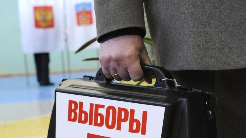 Государственная дума рассмотрит отмену открепительных удостоверений навыборах президента