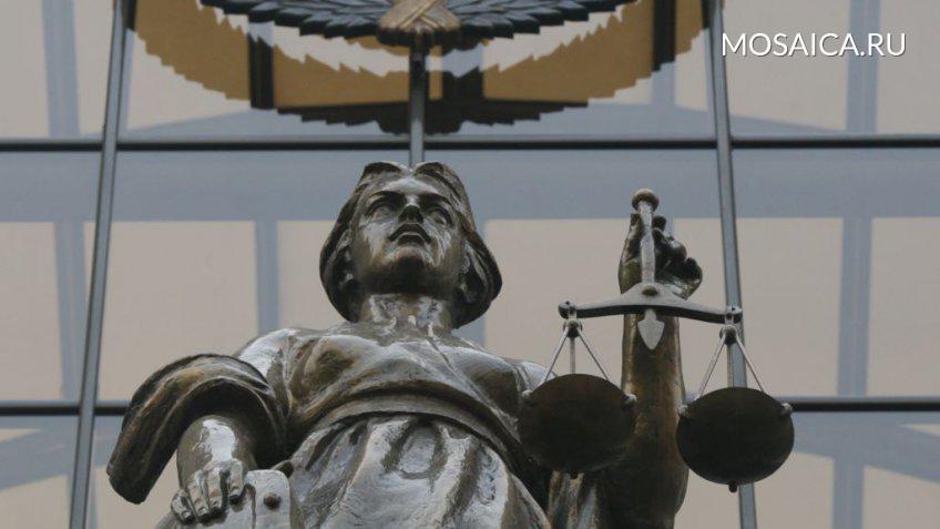 Верховный суд рассмотрит вопрос оботмене гей-парада вУльяновске