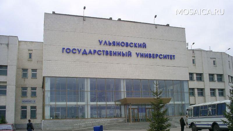 КемГУ вошел всписок опорных институтов страны
