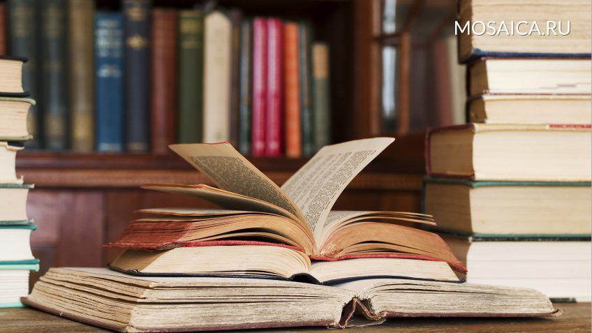 Произведения классиков русской литературы можно прослушать в«Одноклассниках»