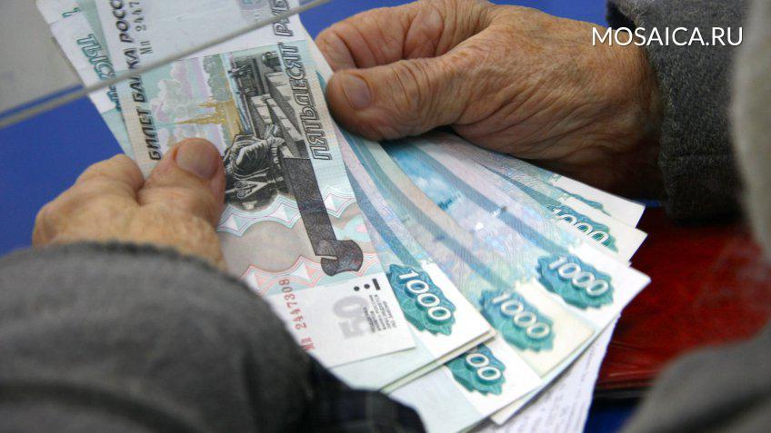 Медведев обиндексации пенсий работающим пенсионерам: проблема существует