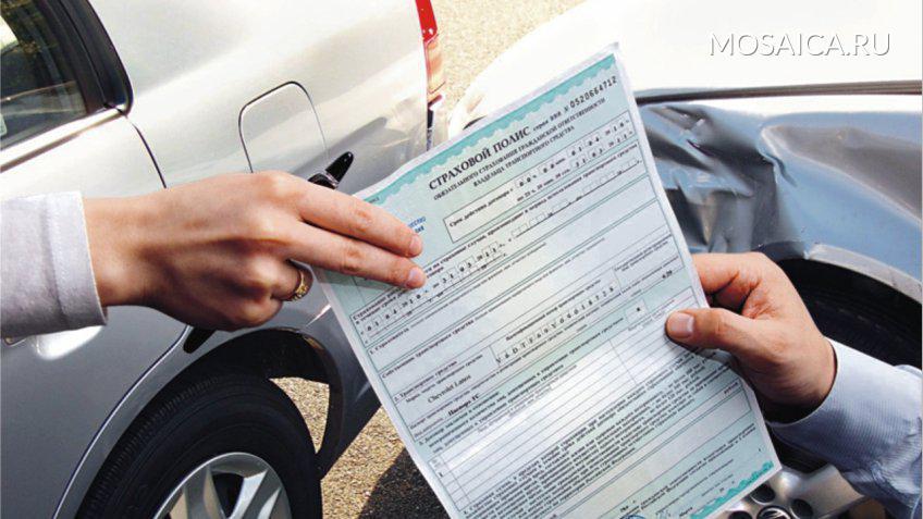 В государственной думе поддержали идею скидки наОсаго для аккуратных водителей