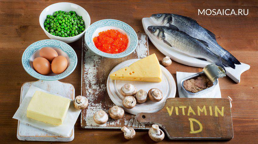 нии питания рамн курсы диетологии