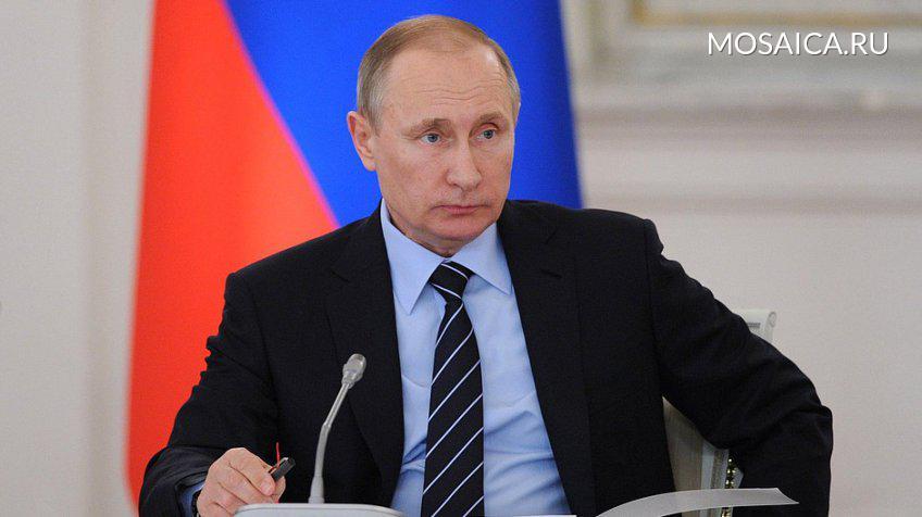 Президент Путин подписал закон, упрощающий визовый режим для иностранных болельщиков