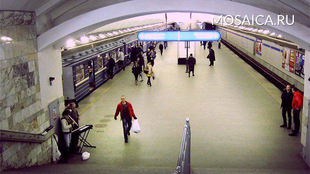 собранное нашем работа метро пионерская москва попку