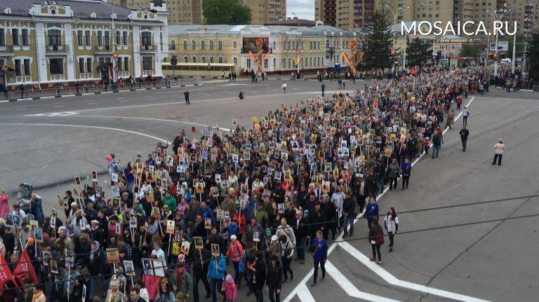 Восемь млн граждан России приняли участие вакции «Бессмертный полк»