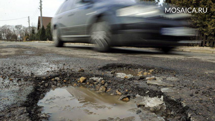 Специалисты ОНФ поведали, где вцентральной РФ самые плохие дороги