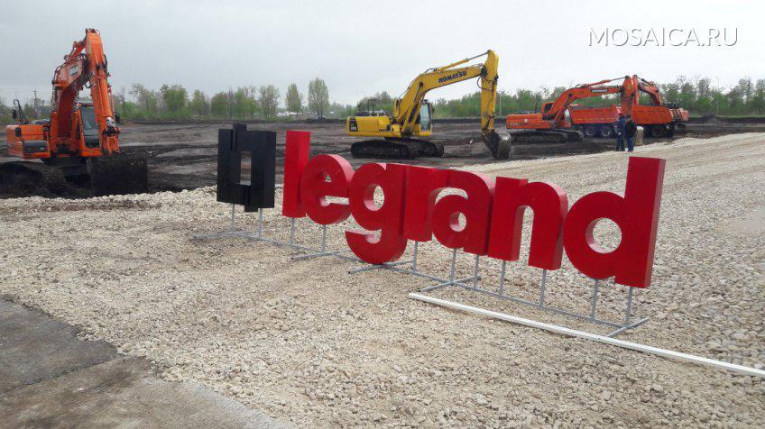 Завтра вУльяновске заложат 1-ый камень нового завода Legrand