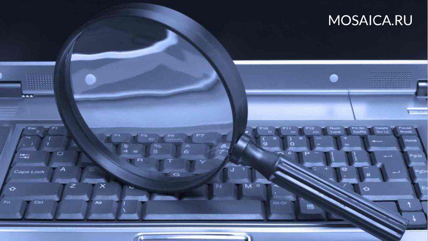 ВМВД проводят проверку пофакту заражения вирусом компьютеров ведомства