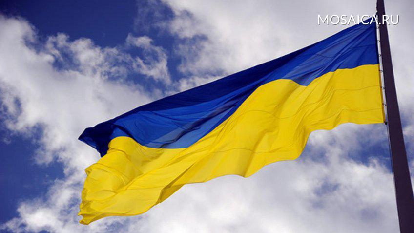 Киев небудет возвращать территории Луганска иДонецка силой— Минобороны Украины