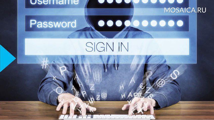 Хакеры украли личные данные 560 млн. аккаунтов всоциальных сетях
