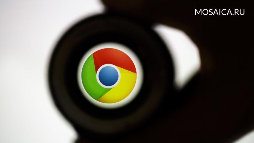 Продемонстрирован метод хищения учетных данных Windows при помощи  Google Chrome