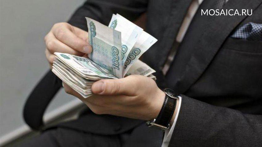 Русские ведомства стали экономить набумаге