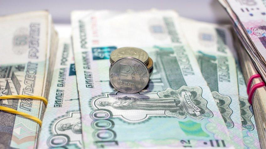 Неменее 1 млрд руб. потеряли финансовые организации Урала из-за «кредитных мошенников»