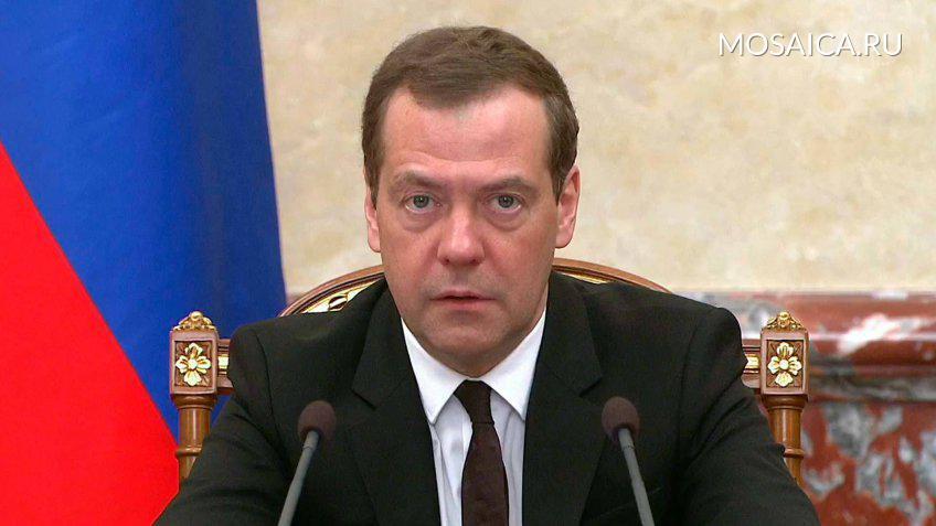 В 2016г. продуктивно выполнены только 18 из37 госпрограмм— Медведев