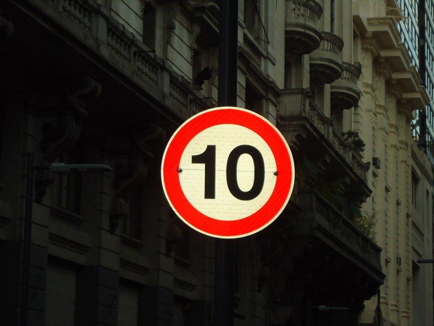 Высокоскоростной режим снизят на10 региональных трассах Подмосковья с15июня