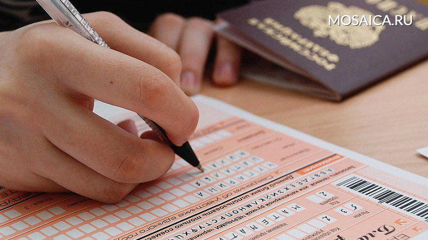 ВМинобрнауки определились софициальной датой введения обязательного ЕГЭ по зарубежному языку