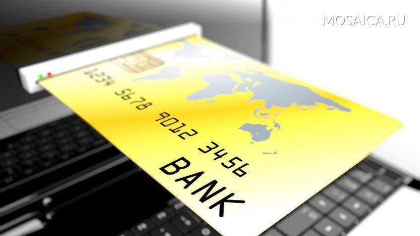 Банк РФ планирует ужесточить онлайн-идентификацию заемщиков