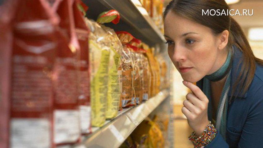 ВРоскачестве определили лучшие российские товары ипродукты