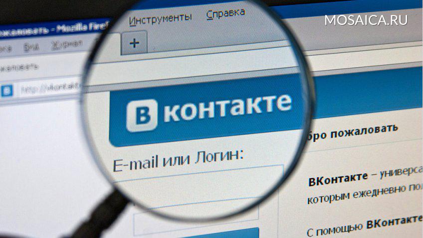 Доступ граждан Севастополя к русским соцсетям восстановлен