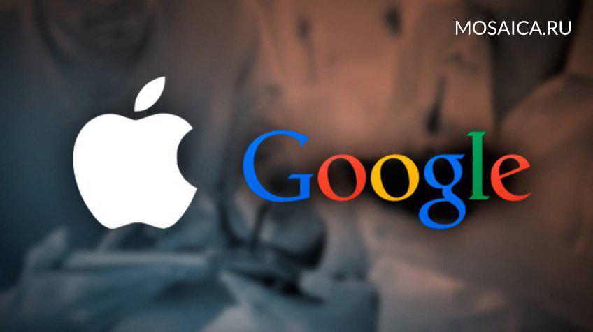 Google иApple возглавили топ-100 самых дорогих брендов