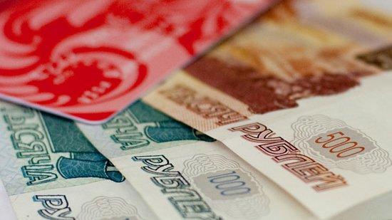 Назван регион РФ с наибольшим долгом по заработной плате