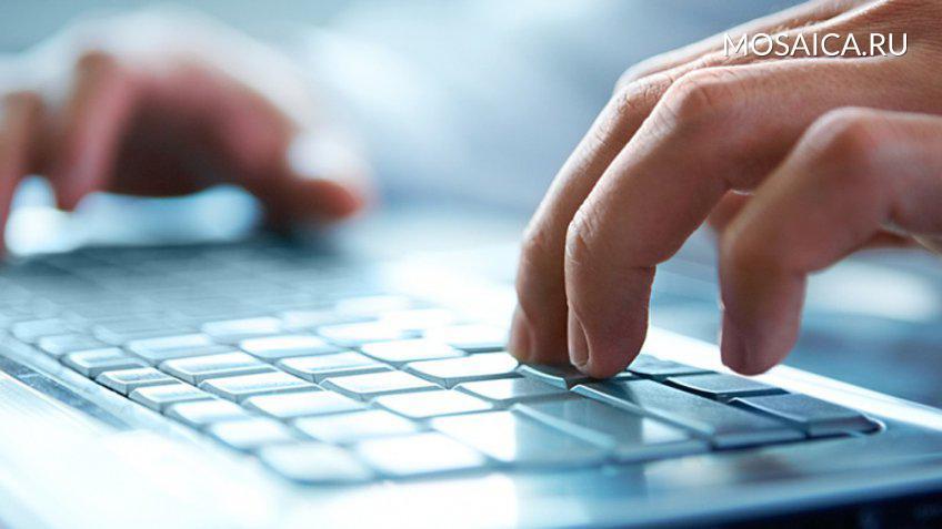 Больше трети граждан России тревожатся законфиденциальность собственных данных вглобальной паутине