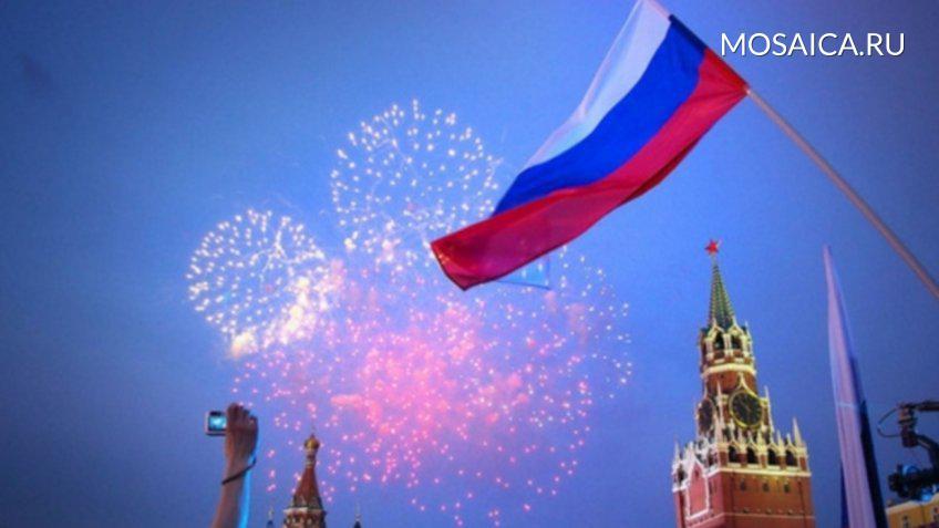 26июня объявлено вБашкортостане выходным днем