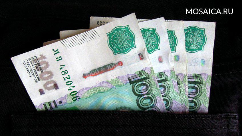 Государственная дума приняла закон осоздании в РФ цельного реестра чиновников-коррупционеров