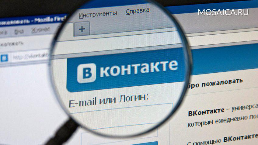 Путин подписал закон обуголовной ответственности засклонение детей ксуициду