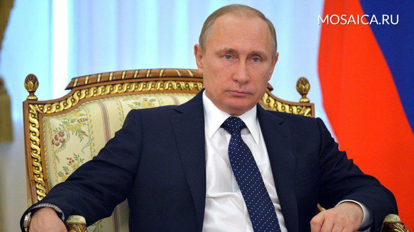 Неменее 1,3 млн граждан России задали вопросы Путину