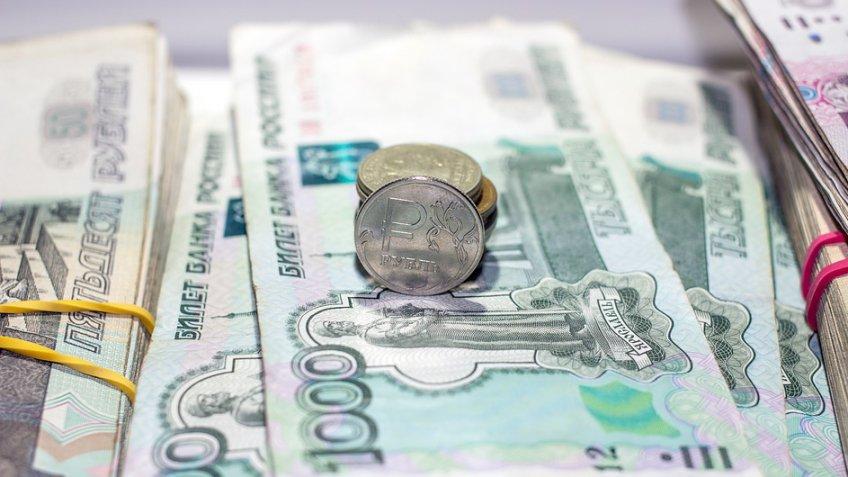 Размер максимальной пенсии в россии в 2017 году с 1 января