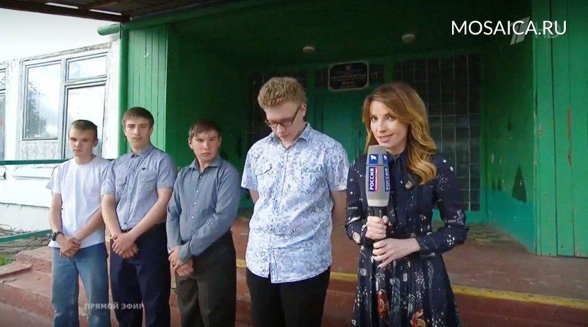Опыт базового учебника, использовавшегося всоветских школах можно использовать исегодня— Путин