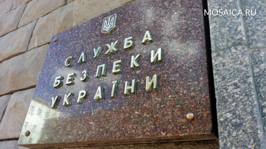 Руководитель СБУ предложил ввести уголовную ответственность за«пророссийскую пропаганду» вукраинских СМИ