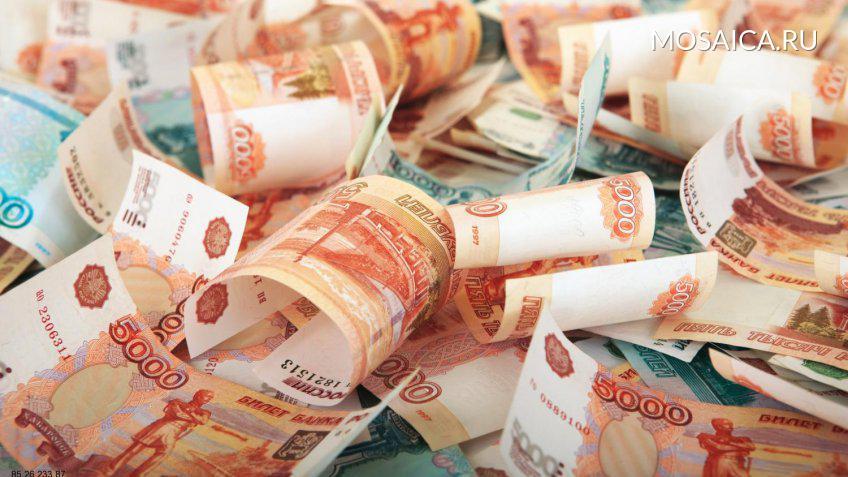 Счетная палата обратилась вГенпрокуратуру для проверки Минобрнауки пофакту нарушения