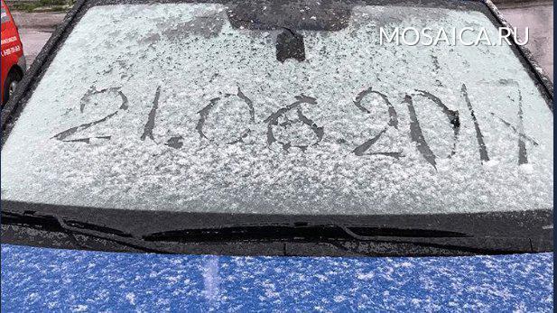 Мурманскую область среди лета накрыло снегом