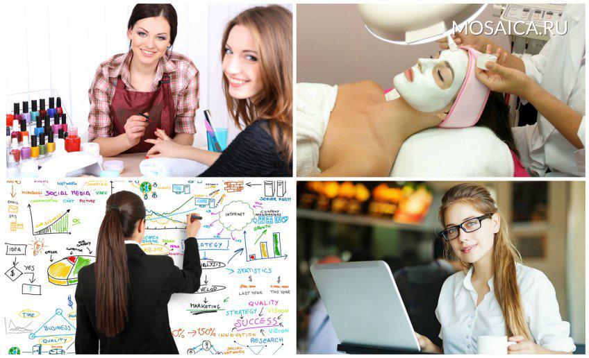 работа для девушки в ульяновске