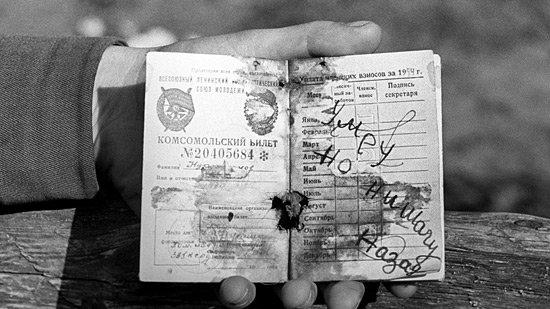 МинобороныРФ опубликовало уникальные документы опервых днях ВОВ