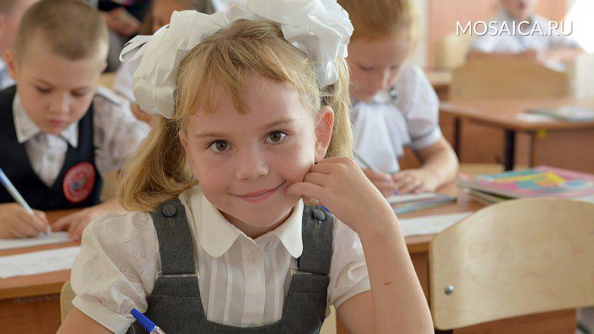 Руководство поручило ликвидировать одну изучебных смен вшколах