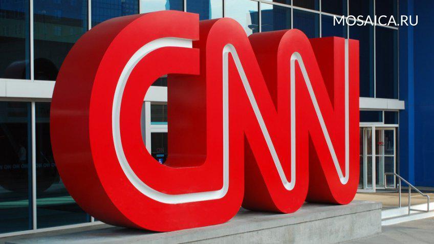 Три репортера CNN уволились из-за статьи о Российской Федерации