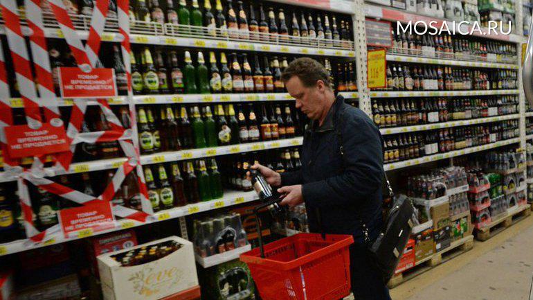 Производители пива посоветовали уменьшить время продажи водки ивина