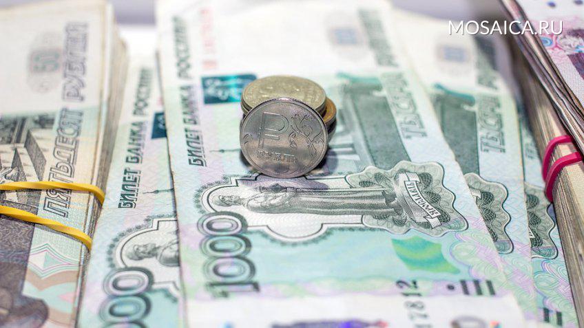 «Зеркальные» сделки помогли вывести из РФ 13,5 млрд долларов