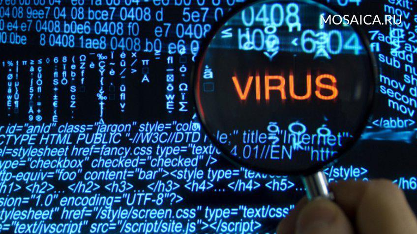 Вирус Petya атакует компании вПольше