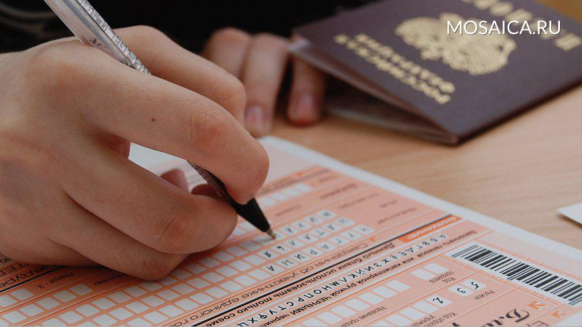ЕГЭ порусскому языку на100 баллов сдали 12 школьников Орла